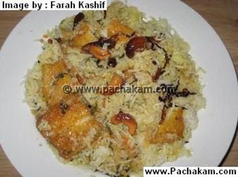 Fish Biryani (Biriyani) North Indian Style
