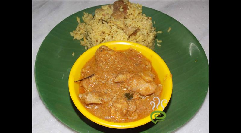 Chicken Gravy For Biriyani | Pachakam