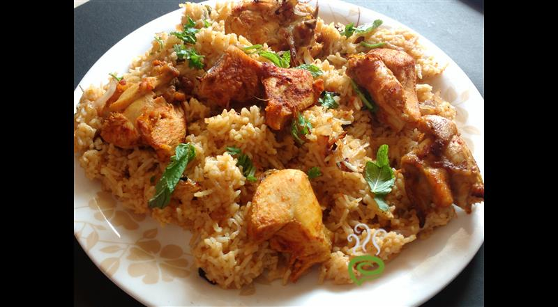Arabic Chicken Majboos Rice