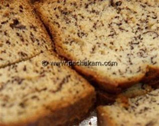 Banana Cake - For Kids
