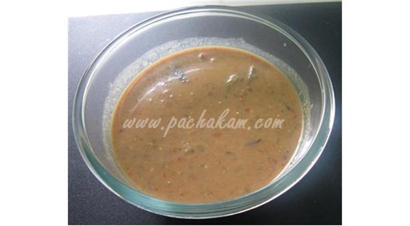 Brinjal Pahie (Step By Step Photos)