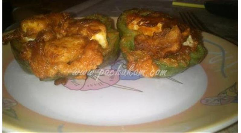 Capsicum Cap (Step By Step Photos)