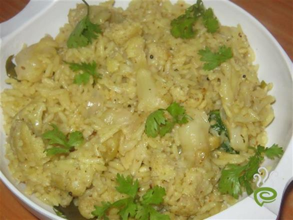 Cauliflower Biriyani