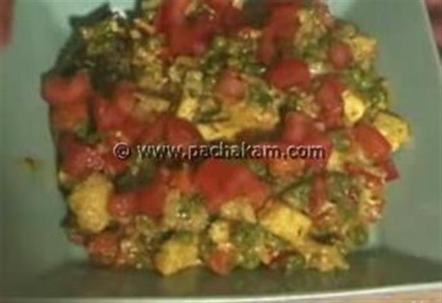 Indian Vegetable (Navratan) Korma | Pachakam