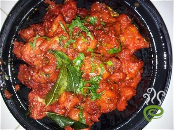 Kerala Style Chilly Chicken