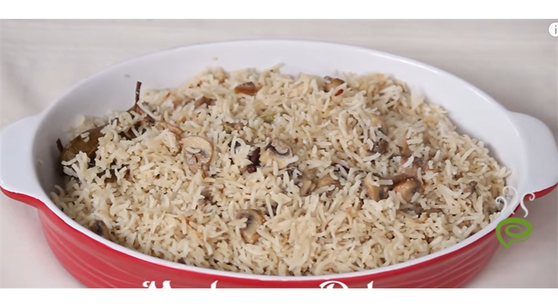 Mushroom Pulav Video Recipe | Pachakam