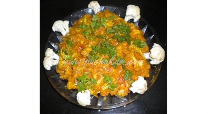 Onion Cauliflower Masala