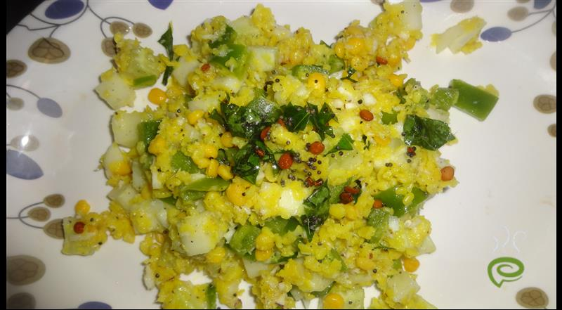 Cooked Moong Dal Salad