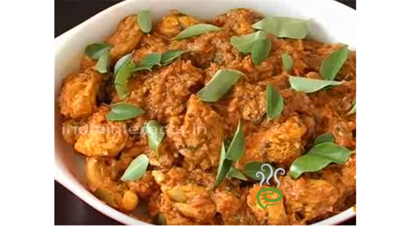 Bone Less Chicken Masala Video Recipe