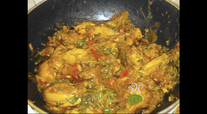 Bista Chicken Curry