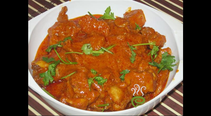 Red Chicken Curry( Mughal Style)