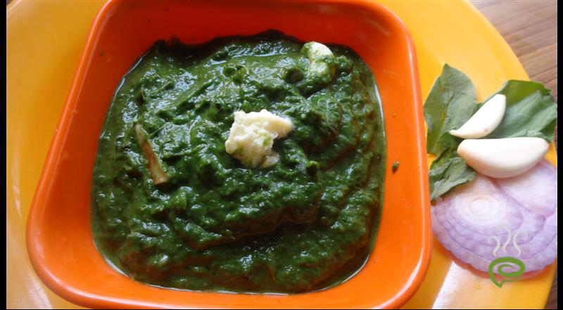 Garlic Spinach Curry