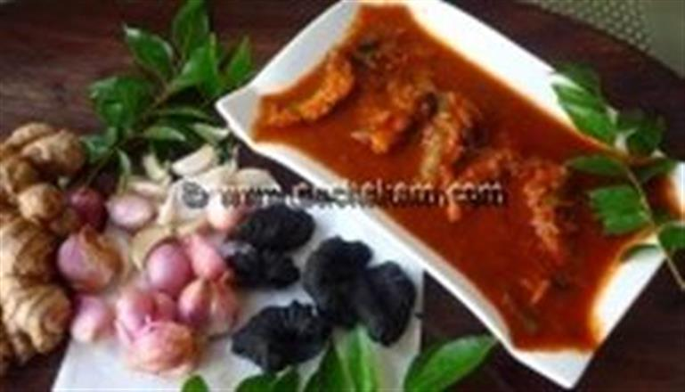 Travancore  Fish Curry