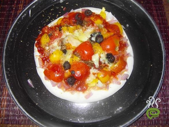 Vegetable Chef Delight Piza