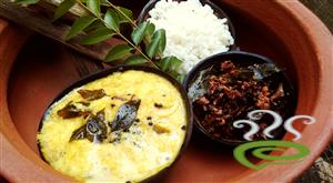 Cucumber Dal Curry
