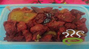 Boneless-Chilly-Chicken